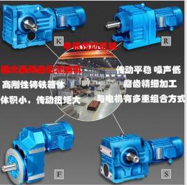 机电一体式RSKF四大系列低噪精密磨齿斜齿轮硬齿面减速机