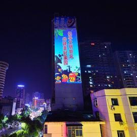 X1供应都市巨影HYK-F7500户外广告投影灯 巨幅广告投影灯