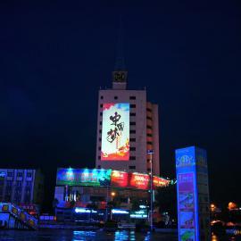 X户外投影设备生产厂家_供应高清广告投影灯 广告logo照明亮化灯