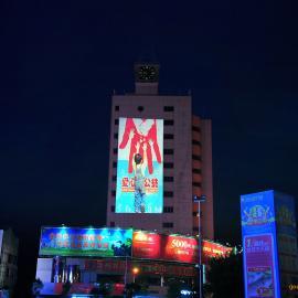 X1广告logo投影灯_建筑外墙亮化照明用灯