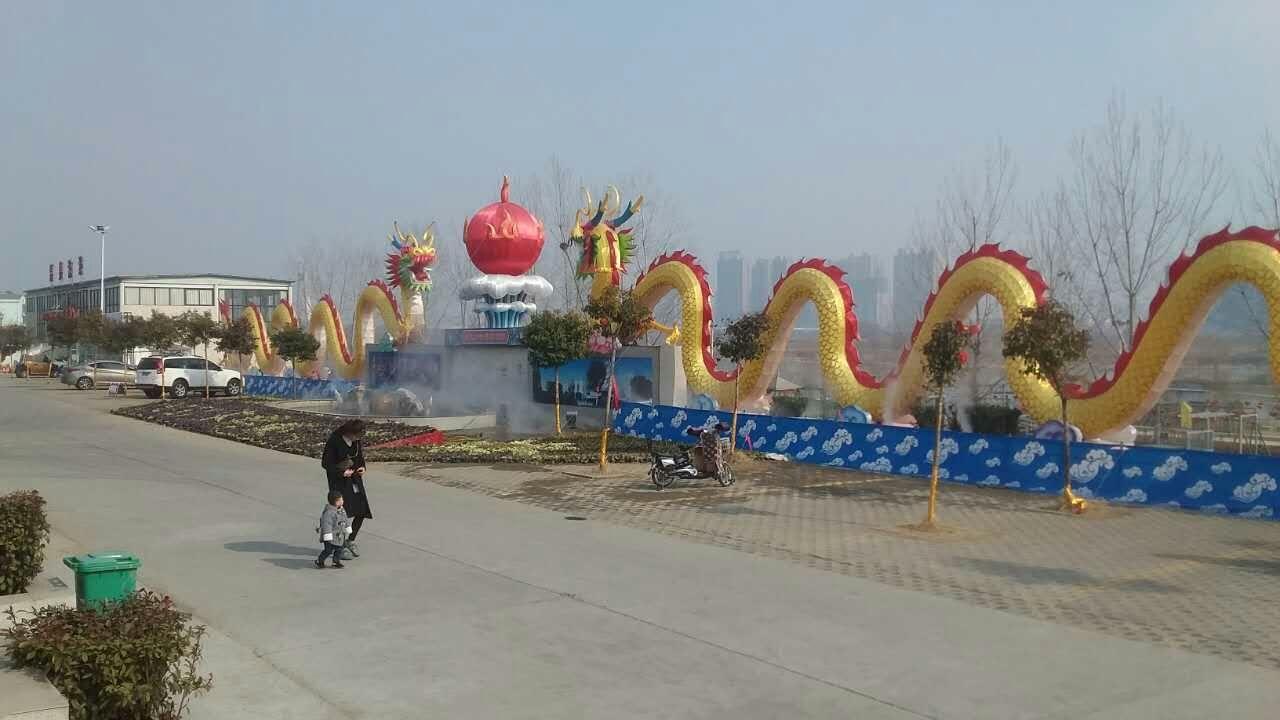 产品展示 景观造雾 喷雾造景 > 游乐园喷雾造景       深圳市东荣纯水
