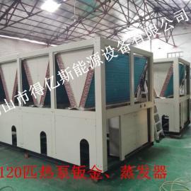 加工5匹、7匹、10匹、15匹低温空气能热泵钣金及蒸发器