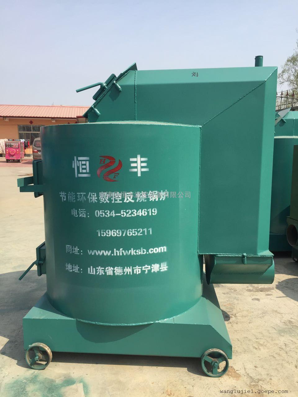 养殖场加温环保燃气常压锅炉