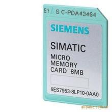 西门子6ES7 953-8LG11-0AA0