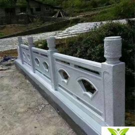 花岗岩石栏杆 阳台石栏杆 汉白玉石栏杆