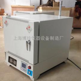灰分测定马弗炉,塑料玻纤含量测定,灰分测定仪