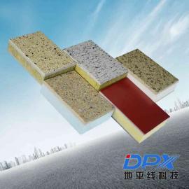 仿石保温装饰防火板大量生产