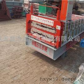 浩鑫840900双层彩钢压瓦机