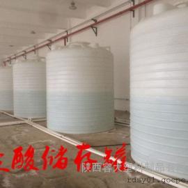 ��I定制10方20方30方全塑防腐��罐化工��罐 PE塑料桶