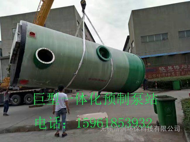 十堰特大型一体化提升泵站
