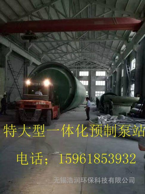随州特大型一体化提升泵站