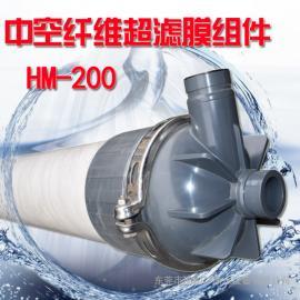 国产工业纯水反渗透RO膜4寸压ro膜