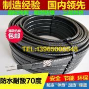 华阳生产管道防冻恒温伴热电缆厂/防爆伴热电缆
