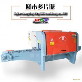 大型/圆木切割机分断锯,木工多片锯厂家 ,震动,噪音更小。