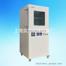 PLC真空度分段编程真空脱泡机 AB胶水环氧树脂恒温干燥箱