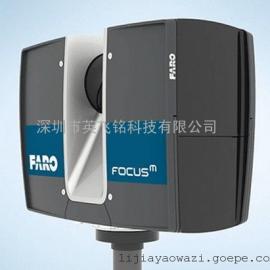 FARO Focus S350优势-建筑扫描仪