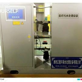 YHA平凉体检中心污水处理设备厂家促销特卖