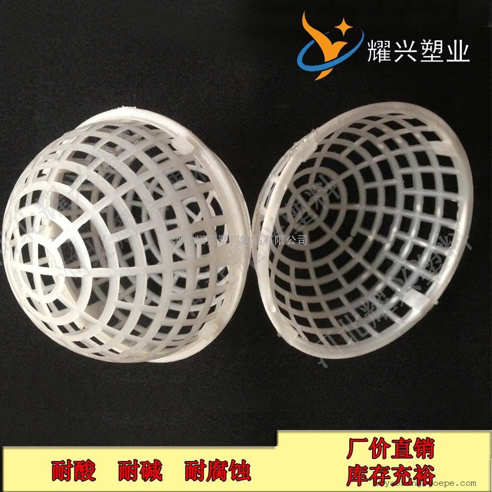 直径100mm多孔悬浮球填料