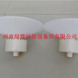 PP旋混曝气器 ABS旋混曝气器 氧效率高