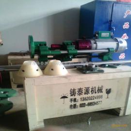 天津生产挖机镗孔机-铸泰源小型镗孔机械