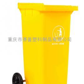 医疗黄色垃圾桶,120升分类垃圾桶hdpe材质