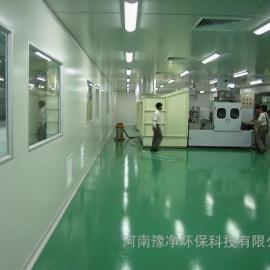 山西太原食品厂无尘车间净化工程净化板价钱