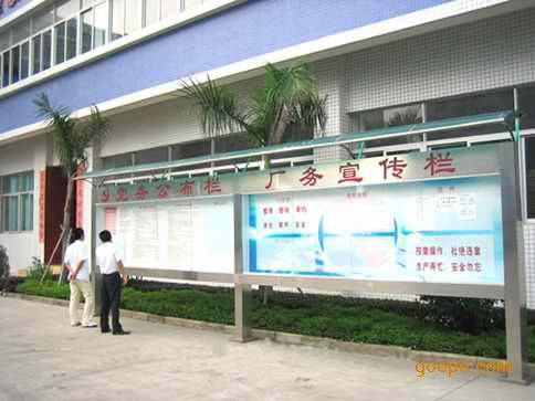 汉阴不锈钢宣传栏/汉阴不锈钢加工/价格优惠