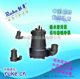 WQ10-10-1潜水排污泵,不锈钢如克环保