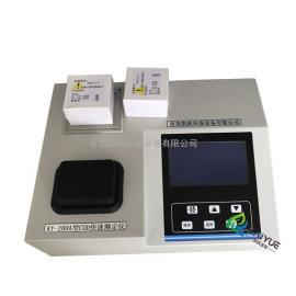造纸厂污水水质分析仪 KY-200A型COD测定仪