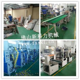 工厂直销|塑胶圈包装机,塑料圆圈自动包装机械(CE认证 )