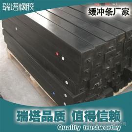高分子橡胶缓冲条,煤安缓冲滑条