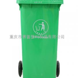 户外垃圾桶环卫果皮箱室外分类小区环保大号垃圾箱重庆厂家