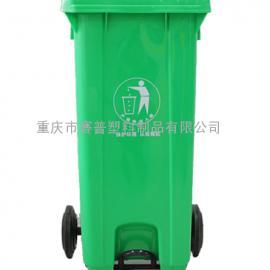重庆带轮垃圾箱厂家,SP120L室外移动垃圾桶