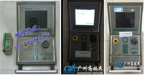 DELEM数控折弯机系统维修/数控系统DM02模块维修