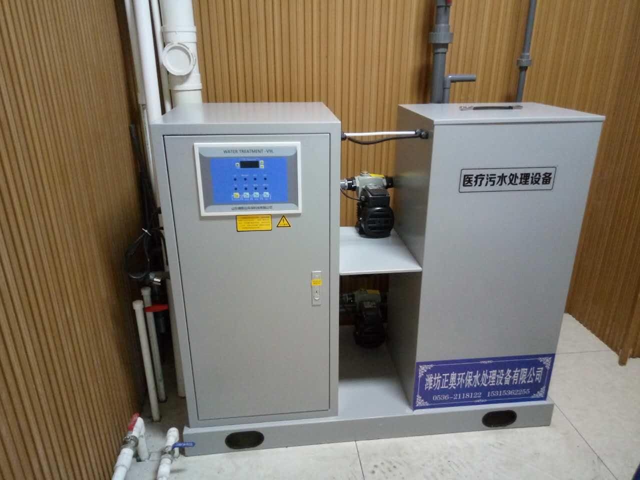 衢州体检中心污水处理设备卫生局认可