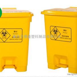 20升医疗脚踏垃圾桶