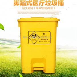 医院专用脚踏板塑料垃圾桶厂家供应
