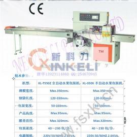 KL-350X湖北宜昌-福建泉州-赣南脐橙水果精品包装机
