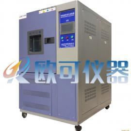 可程式快速温变试验箱 快速温度变化湿热试验箱厂家