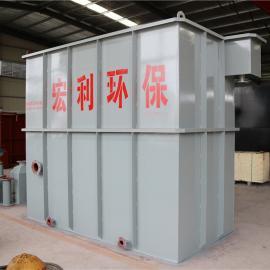 斜管沉淀器 电镀污水处理设备 隔油沉淀池 斜板沉淀池厂家