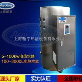 容量455升功率54千瓦商用��崴�器