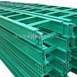 梯式玻璃钢电缆桥架生产厂家