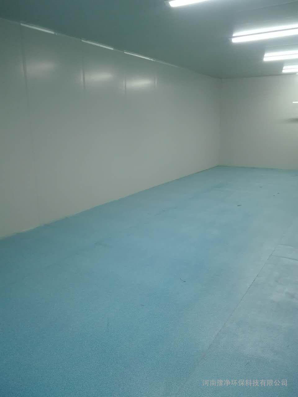 河南实验室净化 装修 净化板 价格
