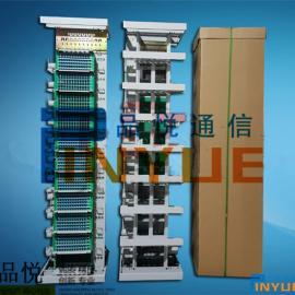 1152芯光纤总配线架又称1152芯MODF光纤总配线架厂家