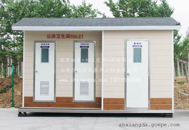 移动厕所岗亭欧式小区公园移动厕所户外移动测所工地厕所