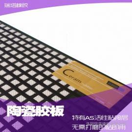 特种陶瓷胶板,滚筒包胶陶瓷胶板生产厂家