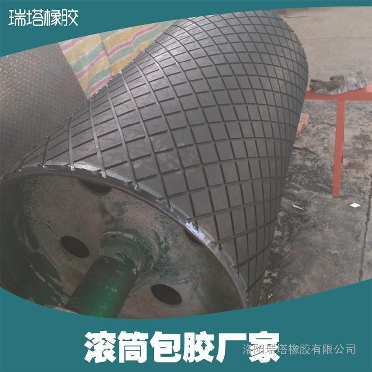 煤矿滚筒包胶技术,滚筒包胶施工价格