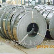 B65A470电工钢厚板相当于65WW470硅钢卷材质书