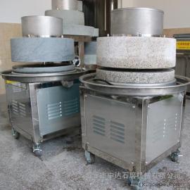 广州电动石磨磨浆机中达机械免费操作技术培训