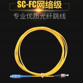 ST-SC光纤跳线,ST-SC跳线